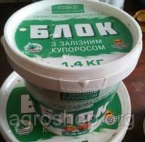 БЛОК + Железный купорос  1,4 кг