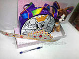 Набор для творчества ROYAL PET'S Lora: сумочка-раскраска с игрушкой (RP-01-07), фото 4