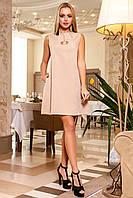 Красивое Платье Туника без Рукавов Бежевое S-XL