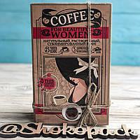 """Кофейный набор с молочным шоколадом """"Women"""""""