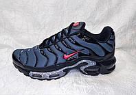 Мужские кроссовки Nike Air Max 95 Tn Plus синий с черным, фото 1