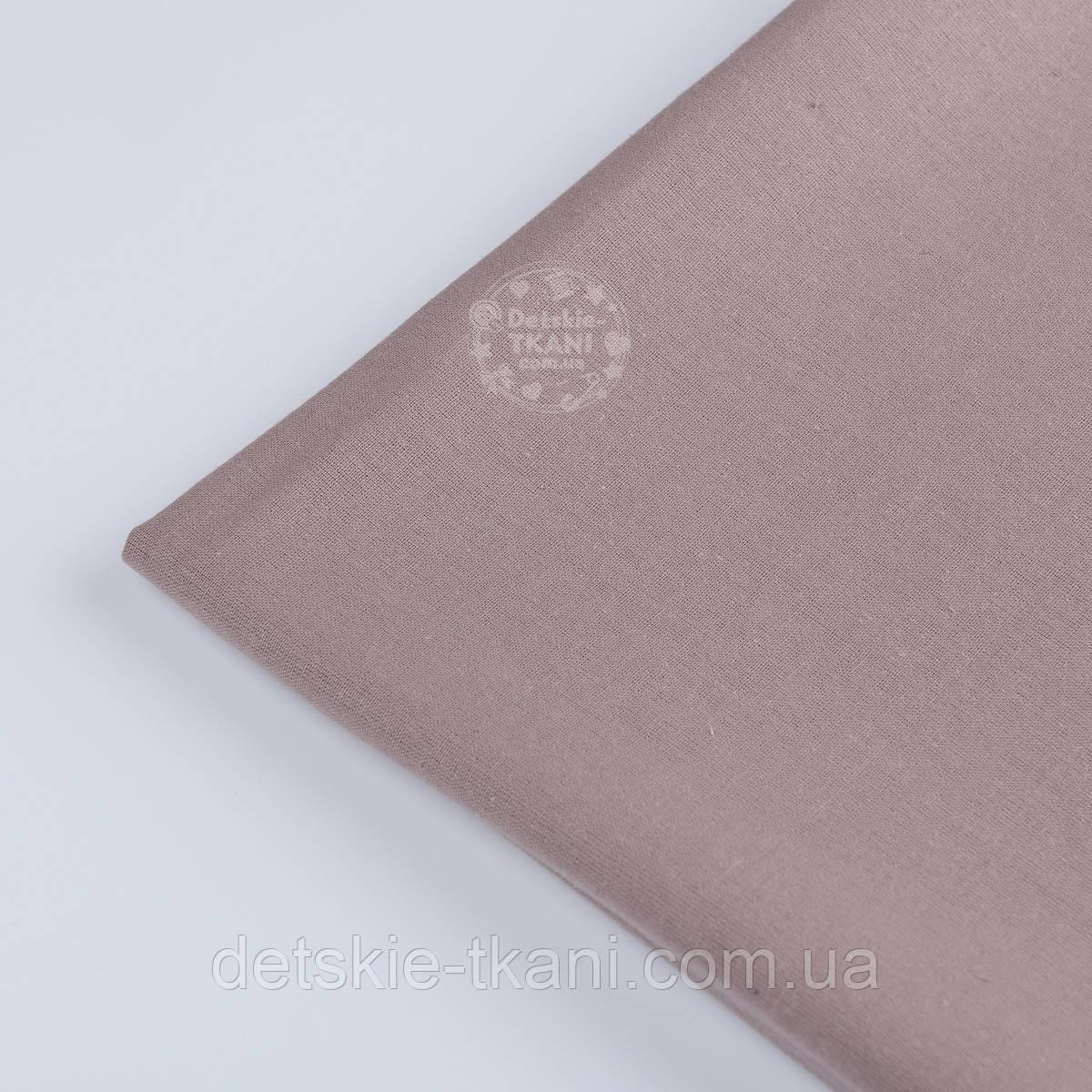 Лоскут ткани №265 однотонная  бязь цвет капучино (тёмно-кофейный), размер 55*110 см
