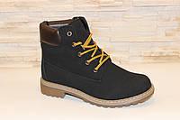 Ботинки демисезонные черные с коричневым Д439