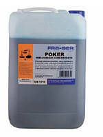 Средство для безконтактной  мойки  Poker канистра 25 кг