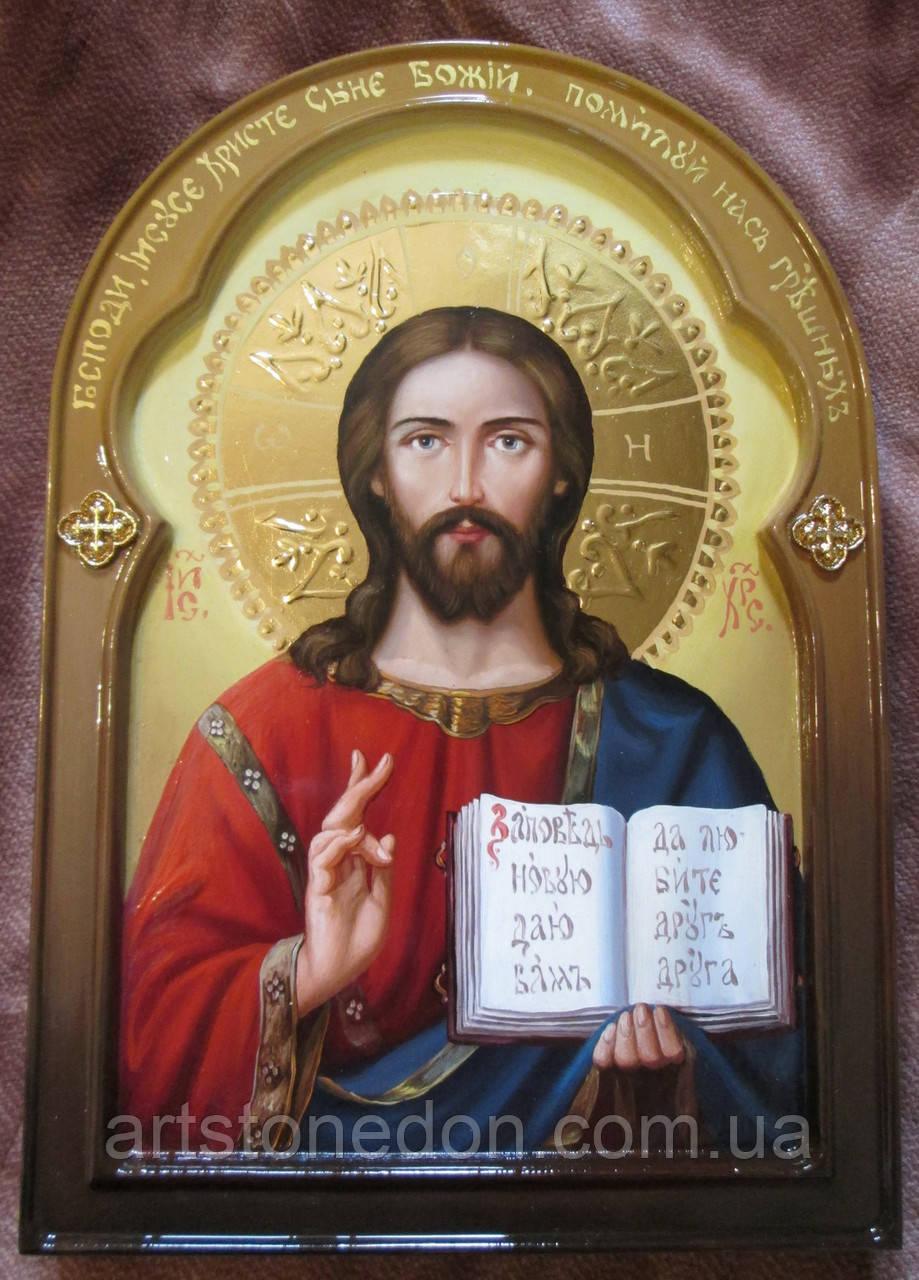 Икона писаная Господь Вседержитель 30*21 см