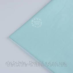 Відріз тканини тканини №474а однотонна бязь світло-м'ятного кольору, розмір 195 * 160 см