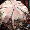 "Зонтик с системой антиветер  ""Прогулка в Париже"""