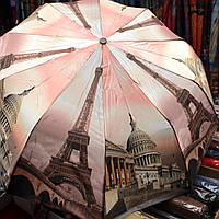 """Зонтик с системой антиветер  """"Прогулка в Париже"""", фото 1"""