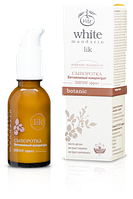 Сыворотка для лица Витаминный концентрат White Mandarin 30мл