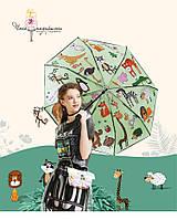 Карманный зонт Animals