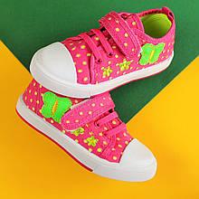 Детские кеды на девочку спортивная текстильная обувь тм Том.м р.26,28