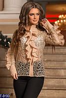 Рубашка T-0190 (46, 48) — купить Распродажа оптом и в розницу в одессе 7км