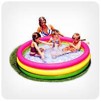 Детский надувной бассейн - Радуга для дома и пляжа 147 см (круглый, 3 кольца) 57422NP