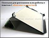 Цветной чехол книжка для Lenovo Tab 3 7.0 Essential 710L 710F эко кожа PU, цвет Life Tree (Живое дерево), фото 6