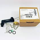 Комплект подключения акваблока Viessmann Vitopend WH1B - 7825933, фото 4