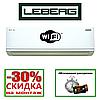 Кондиционер Leberg LBS-TOR18WF/LBU-TOR18WF THOR wi-fi (Леберг)