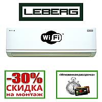 Кондиционер Leberg LBS-TOR18WF/LBU-TOR18WF THOR wi-fi (Леберг), фото 1