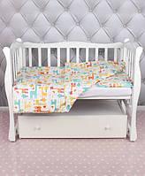 Жирафики, комплект детского постельного белья в кроватку (поплин)