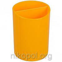 "Стакан для ручек ""КиП - СТРП-02"", желтый 7х9см."