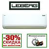 Кондиционер Leberg LBS-TOR12/LBU-TOR12 THOR (Леберг)