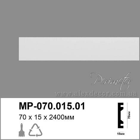 Профиль универсальный Perimeter MP-070.015.01 (70x15)мм