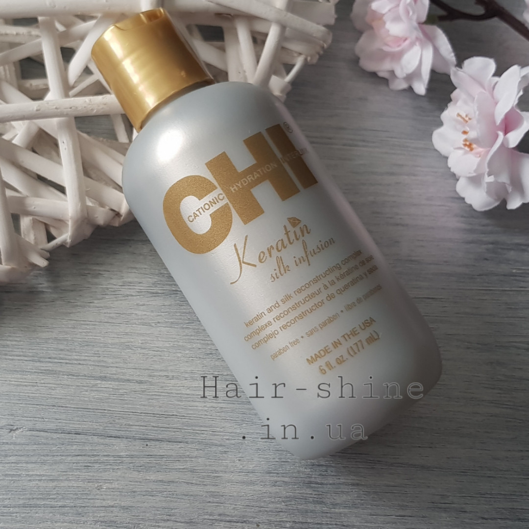 Жидкий шелк CHI Keratin Silk Infusion 177 ml