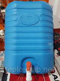 Рукомойник пластиковый 15 литров