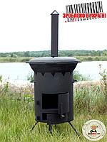 """Печь для казана со съемным дымоходом """"Маричка"""". 400мм."""