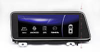 Головное устройство для Lexus RX200t/450h 2016+ на Android 6.0 Redpower 31420 IPS