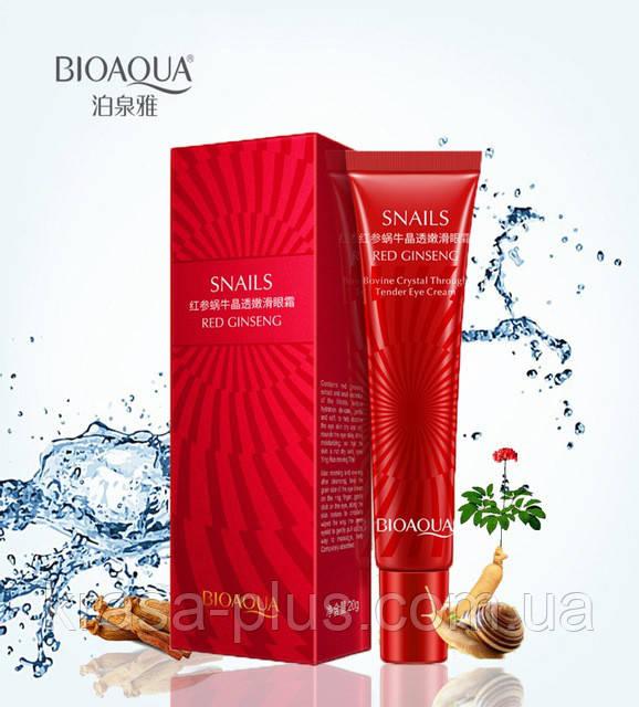 Крем для кожи вокруг глаз с улиткой и красным женьшенем BioAqua Snails & Red Ginseng Eye Cream