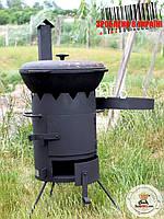 """Печь для казана со съемным дымоходом """"Маричка"""". 300мм."""