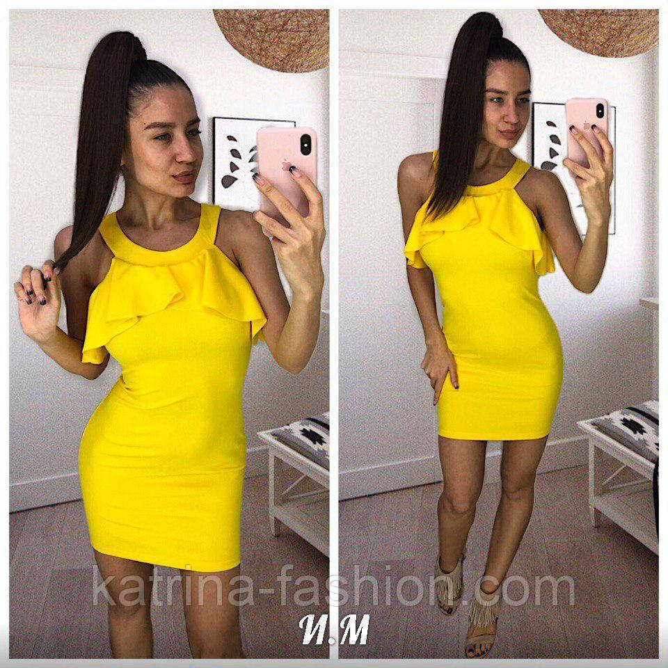 9e469db72b9 Женское летнее платье с рюшами (4 цвета) - KATRINA FASHION - оптовый  интернет-