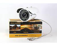 Видеокамера наблюдения Camera 278 4mm + крепление + адаптер