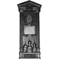 Форма для памятника Стелла №47