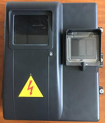 Ящик для 1ф электросчетчика, фото 2