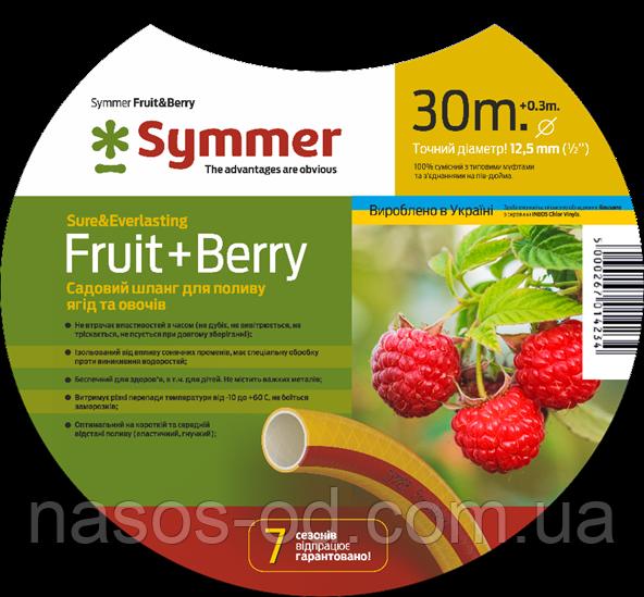 """Садовый шланг поливочный Symmer Garden Fruit+Berry 1/2"""" (30м)"""
