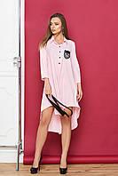 Летнее женское платье свободное пояс эко кожа розовое