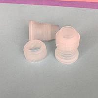 Переходник для кондитерской насадки (маленький)