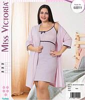 Женская ночнушка с халатом большого размера