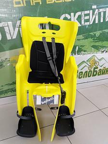 Дитяче велосипедне крісло Little Duck Standart Hi Vision SAD-38-20 до 22кг BELLELLI