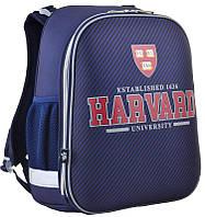 Рюкзак школьный для мальчика Harvard