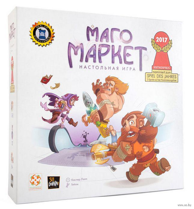 Настольная игра Маго Маркет