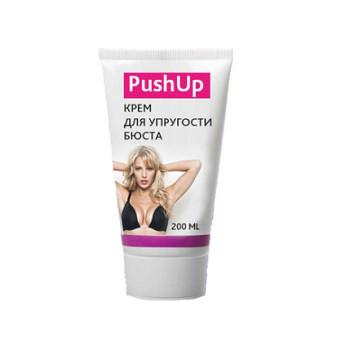 PUSH UP - Крем для упругости бюста