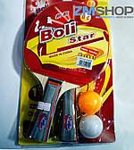 Набор для наст. тенниса Boli Star + 2 мячика