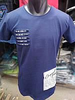 Модная мужская футболка Турция