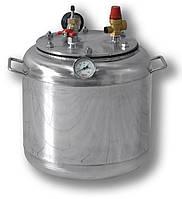 Автоклав бытовой на 16 банок, нержавеющая сталь домашний для консервирования