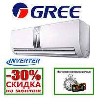 Кондиционер GREE GWH18UC-K3DNA1A U-Cool inverter (Гри GWH18UC)