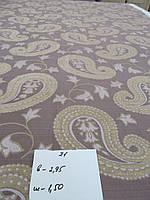 Портьерная ткань Остаток 1,5м