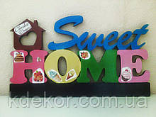 Ключниця SWEET HOME