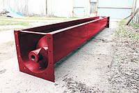 Шнековый транспортер в лотке (желобе) 200 мм, 2 м.